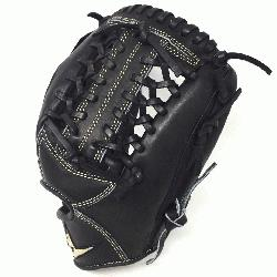 atural addition to baseball most preferred line of catchers mitts Pro Elite fielding gloves prov