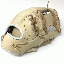 Eastons Small Batch project focuses on ball glove development using only premium le