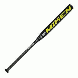 multi wall two-piece bat is for the player wanting an end load feel with a