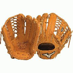 V Global Elite VOP 12.75 in Outfield Baseball Glove L