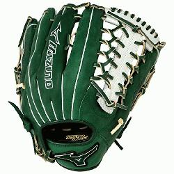 SE3 MVP Prime Baseball Glove 12.75 inch Forest-Silver Right Hand Throw  Patent pending H