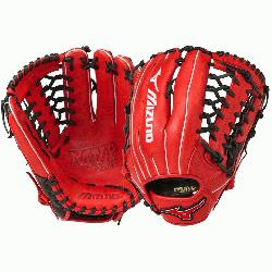 izuno MVP Prime special edition ball glove features a new design with