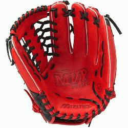 e special edition ball glove features a new