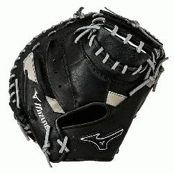 MVP Prime SE catchers mitt features professional style Bio Soft leather for the perf