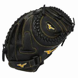 o GXS50PF1 MVP Prime fast pitch catchers mitt is made with