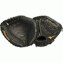 zuno Catchers mitt. Off-season conditioning program - have Mizuno get your glove into condition wit