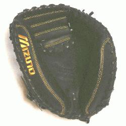 uno Catchers mitt. Off-season conditioning program - have Mizuno get your glove