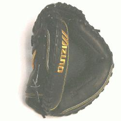 o Catchers mitt. Off-season conditioning program - have Mizuno get your glove int