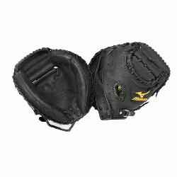 catchers mitts are made from top quality leather and utilize cutting edge technologies. Black S