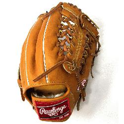 PRO200-4 Heart of the Hide Baseball Glove is 11.5 inches. Made wi