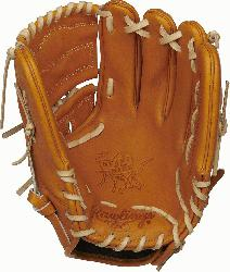 Heart of the Hide baseball gloves are handcrafted