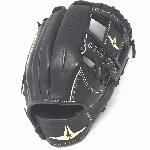 A natural addition to baseball's most preferred line of catchers mitts, Pro Elite fielding gloves provide premium level of materials patterns and feel for all positions.