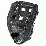 all star pro elite 12 75 inch baseball glove outfield right hand throw