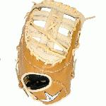 spanThe All Star Pro Elite 13 Baseball First Baseman's Mitt provides the same trusted performance as the Pro Elite catcher's mitts for play at all positions. Premium Japanese tanned /spanspan id=newcapleather construction delivers a fast, custom break-in with professional level performance and durability. Pittard's leather palm lining for a soft buttery feel. Rolled welting and single post style web./span