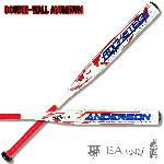 anderson rocketech 9 double wall fastpitch softball bat 34 inch 25 oz