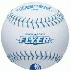 Diamond 12BSC Majors 12 USSSA\xAE approved softball. White synthetic leather cover with polyurethane core. 40 max COR, 305 max compression.
