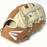 spanEaston's Small Batch project focuses on ball glove development using only premium leathers, unique designs and exceptional materials. Easton's passionate pursuit of superior craftsmanship allows them to innovate and experiment collaboratively with world-renowned tanneries and master pattern makers./span