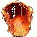 Louisville Slugger 11.75 Modified Trap Web Open Back Pro Flare Series Baseball Glove Stiff Horween Code 55 Leather Exclusive