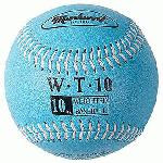 Markwort Weighted 9 Leather Covered Training Baseball (10 OZ) : Build your arm strength with Markwort training weighted baseballs. As you train gradually increase the weight of the ball as you build strength in your throwing arm. Color coded cover indicates the ball weight. Weighted baseballs are 9 inch circumference with varying weights. Leather cover, white stitching. Weighted core. Size of regulation baseballs are 9 and 5 oz.