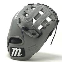 http://www.ballgloves.us.com/images/marucci cmod capitol baseball glove c65a3 1m 12 h web straight right hand throw medium