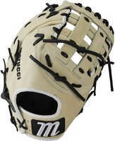 Premium Japanese-tanned steer hide leather provides stiffness and rugged durability Cushioned leather finger lining provides enhanced comfort and fielding security Pro-style patterns specifically designed for fast pitch players Narrow-fit hand opening provides better fit and fielding control Professional-grade USA rawhide laces from Tennessee Tanning Co.