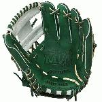 Mizuno 11.5 inch MVP Prime SE3 Baseball Glove GMVP1154PSE3 (Forest-Silver, Right Hand Throw) : Patent pending Heel Flex Technology increases flexibility and closure. Center pocket design. Strong edge creates a more stable thumb and pinky. Smooth professional style. Oil Plus leather, the perfect balance of oiled softness for exceptional feel and firm control that serious players demand. Durable Steer soft palm liner. Matching outlined embroidered logo. Two tone lace.