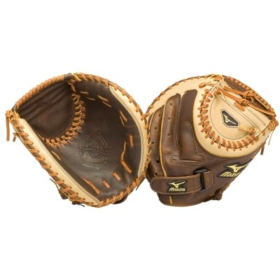 mizuno-classic-fastpitch-gxs33-34-5-catchers-mitt GXS33RG Mizuno 041969262566 High performance catchers mitts for the fastpitch athlete featuring innovative technologies