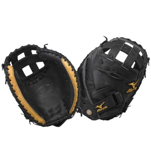 mizuno-classic-fastpitch-series-gxs31-catchers-mitt-left-handed-throw GXS31-Left Handed Throw Mizuno 041969949993 High performance catchers mitts for the fastpitch athlete featuring innovative technologies