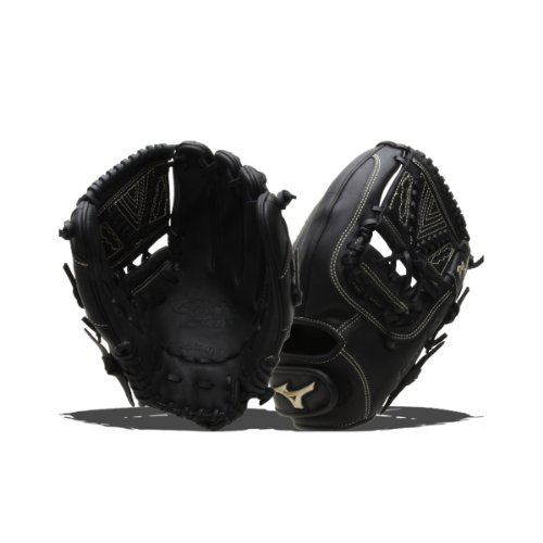 mizuno-gge10fp-global-elite-fast-pitch-softball-glove-12-5-inch-right-handed-throw GGE10FP-Right Handed Throw Mizuno New Mizuno GGE10FP Global Elite Fast Pitch Softball Glove 12.5 inch Right