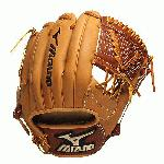 The Mizuno GGE42 is an 11.25-Inch infielder's glove made from Steersoft E-Lite leather, creating the softest and lightest Mizuno glove ever made. Counter balancing technology removes weight from the fingers to create more control and a lightweight feel.