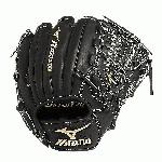 The Mizuno GGE5VBK is an 11.75-Inch infielderpitcher's glove made from Japanese tanned, hand oiled VOP leather for an incredibly soft feel. Mizuno's Roll Welting technology increases structure and support throughout the fingers of the glove.