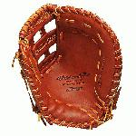 Mizuno GMP300 Pro LImited First Base Mitt (Right Handed Throw) : Made from the finest leathers, Mizuno's mitts feature a patented ParashockT palm which absorbs the shock of repeated use, providing less rebound, more protection, and ideal comfort.