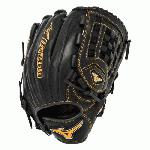 Mizuno GMVP1200PY1 MVP Prime Future 12 inch Baseball Glove (Right Hand Throw) : Center pocket design, strong edge creates a more stable thumb and pinky. Smooth professional style oil plus leather, perfect balance of oiled softness for exceptional feel and firm control that serioius players demand. Durable Steersoft palm liner, matching outlined embroidered logo. Designed for smaller hands.