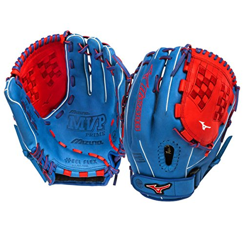 mizuno-gmvp1250psef3-fastpitch-softball-glove-12-5-inch-royal-red-right-hand-throw GMVP1250PSEF3-Royal-RedRight Hand Throw Mizuno New Mizuno GMVP1250PSEF3 Fastpitch Softball Glove 12.5 inch Royal-Red Right Hand Throw