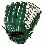 Mizuno GMVP1277PSE3 MVP Prime Baseball Glove 12.75 inch Forest Silver, Right Hand Throw