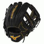 Mizuno MVP Prime GMVP1125P1 Baseball Glove 11.25 Right Hand Throw