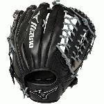 The Mizuno MVP Prime special edition ball glove features a new design with center pocket designed patterns. This pattern naturally centers the pocket under the index finger for the most versatile break in possible. Professional style smooth leather that has the perfect balance of oil and softness for exceptional fell and firm control that serious players demand. Ultra comfortable padded thumb slot. Limited edition models and colors.