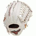 Mizuno MVP Prime SE GMVP1277PSE2 Outfield Baseball Glove (SilverBrown, Right Handed Throw) : Mizuno MVP Prime SE GMVP1277PSE2 Outfield Baseball Glove (SilverBrown, Right Handed Throw) - Mizuno New