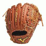 The 2013 GMP650 is made from the finest Northern European Kip Leather. Speed Dry Technology. Quality Product guaranteed by Mizuno's strict quality control. Made in Mizuno Shanghal China. Designed by Mizuno Master Glove Craftsman Koseku Kishimoto. Shortstop.