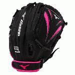 Mizuno Prospect Finch GPP1105F1 Youth Softball Glove. Patented PowerClose MAKES CATCHING EASY! ParaShock palm pad and Butter Soft lining in select models reduce shock to minimize sting. PowerLock closure for maximum performance. V-Flex Notch to help initiate easy closure. The original technology to help fast pitch youth players. Helps youth players learn to catch the right way, in the pocket. 11.00 Inch Utility. Finch 2 Web.