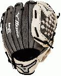 Mizuno Prospect Series Youth Gloves. Patented Power Close makes catching easy. Power lock closure for maximum fit and performance. Helps youth players learn to catch the right way, in the pocket.