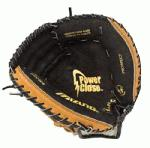 Mizuno's catcher's mitts are made from top quality leather and utilize cutting edge technologies. The Mizuno Prospect GXC105 is a 32.50 Inch Youth Transitional sized catcher's mitt that features Mizuno's Power Close technology, which makes it easier for younger players to close the mitt. Also features the patented Para Shock palm, which absorbs the shock of repeated use, providing less rebound, outstanding protection, and ideal comfort. 32.50 Youth Transitional Sized. Patented PowerClose Makes Catching Easy. ParaShockTM palm pad and Butter Soft lining in selected models reduce shock to minimize sting. PowerlockTM closure for maximum performance. Helps youth players learn to catch the right way in the pocket.