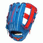Mizuno Slowpitch GMVP1250PSES3 Softball Glove 12.5 inch (Royal-Red, Right Hand Throw) : Patent pending Heel Flex Technology increases flexibility and closure. Center pocket design. Strong edge creates a more stable thumb and pinky. Smooth professional style. Oil Plus leather, the perfect balance of oiled softness for exceptional feel and firm control that serious players demand. Durable Steer soft palm liner. Matching outlined embroidered logo. Two tone lace.