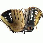http://www.ballgloves.us.com/images/nokona alpha select sv17m baseball glove softball glove 12 inch right hand throw