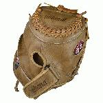 Nokona banana tan fastpitch softball catchers mitt. 32.5 inch cm225 pattern.