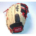 http://www.ballgloves.us.com/images/rawlings gamer xle gxlenp4 2cs baseball glove 11 5 right hand throw