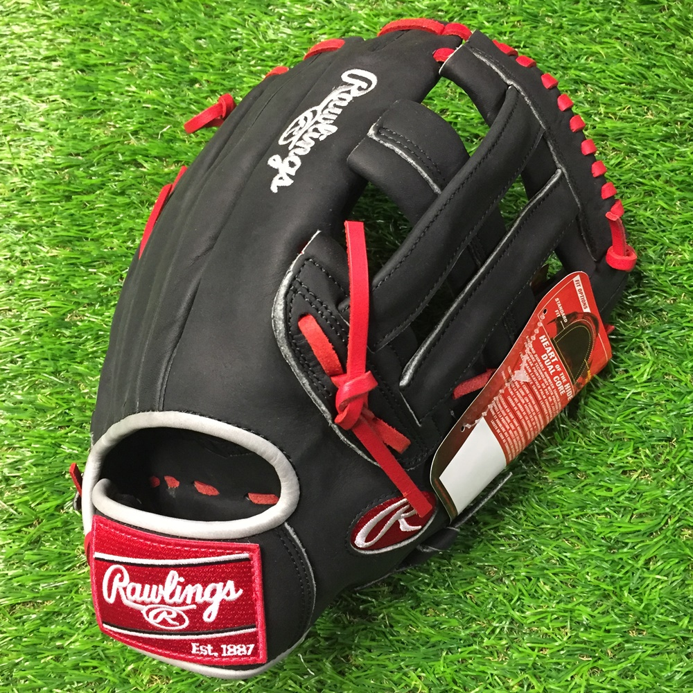 rawlings-heart-of-hide-12-5-pro301cdc-6bs-baseball-glove-closeout-right-hand-throw RAWLINGS-0003 Rawlings  <p>Rawling Heart of the Hide 12.5 inch Baseball Glove PRO301.</p>