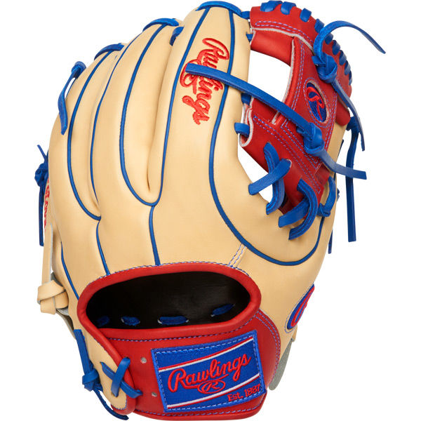 rawlings-heart-of-hide-pro314-2scr-baseball-glove-11-5-right-hand-throw PRO314-2SCR-RightHandThrow Rawlings 083321466229 This Heart of the Hide baseball glove features a 31 pattern