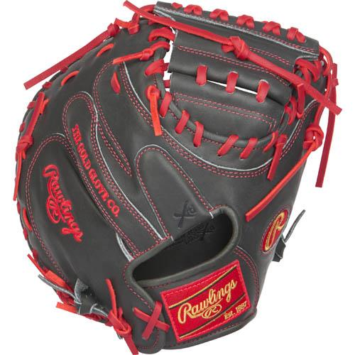This Limited Edition Color Sync Heart of the Hide Catcher's Mitt from Rawlings features the One Piece Closed Web, which creates maximum strength and durability. With its 34 pattern, the glove forms a good pocket, which makes it easier to control the ball and scoop up pitches in the dirt. The Heart of the Hide players series features the game-day patterns of the Rawlings Advisory staff. Available in select Heart of the Hide® model, these high quality gloves have defined the careers of those deemed The Finest in the Field®, and are now available to elite athletes looking to join the next class of defensive greats 1-piece Closed web forms a deep pocket for catcher's to control and scoop the ball Catcher's mitt 60% player break-in Recommended for adult or elite player Conventional back features a wide opening above the wrist Authentic Pro patterns Tennessee Tanning pro lace Deer-tanned cowhide lining Heart of the Hide pull-up oil leather shell