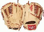 http://www.ballgloves.us.com/images/rawlings heart of the hide 11 75 baseball glove pro205 4ct right hand throw